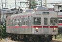 長野電鉄3600系冷改冬3両セット【マイクロエース・A6690】「鉄道模型Nゲージ」