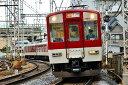 近鉄1620系4両編成セット(動力付き)【グリーンマックス・30951】「鉄道模型Nゲージ」