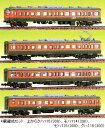 JR113(115)系量産冷房車 4輌編成セット(未塗装組立キット)【グリーンマックス・414】「鉄道模型 Nゲージ GREENMAX」