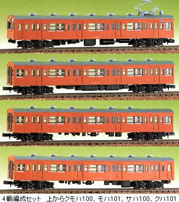 JR101系 4輌編成セット(未塗装組立キット)【グリーンマックス・432】「鉄道模型 Nゲージ GREENMAX」