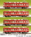 京浜急行1000系 4輌編成セット(未塗装組立キット)【グリーンマックス・423】「鉄道模型NゲージGREENMAX」
