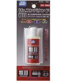 Mr.コンパウンド粗目【GSIクレオス・R191】「鉄道模型 工具 ツール」
