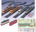 路面電車と軌道(ディスプレイモデル)都電6000、7000形 【グリーンマックス・2154】「鉄道模型 Nゲージ GREENMAX」