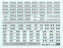 名鉄・京阪小型車車輌マークインレタ(銀文字)【グリーンマックス・6415】「鉄道模型Nゲージオプションパーツ」