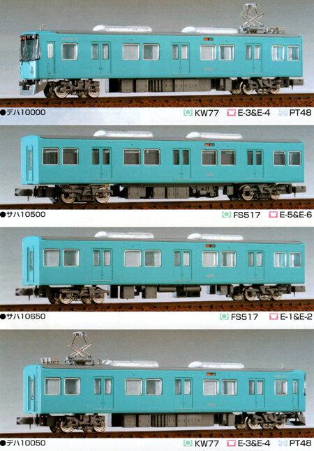 京阪10000系 4輌トータルセット (塗装済組立キット)【グリーンマックス・1055T】「鉄道模型 Nゲージ GREENMAX」