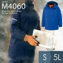 防寒着 極寒防寒コート 【送料無料】 ミドリ安全 作業服 作業着 上着 上衣 M4063上 M406