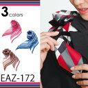 ロングスカーフ [カーシー KARSEE] EAZ−172 [オフィスウェア 事務服 企業制服 仕事服 通勤服]