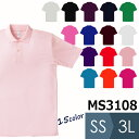 ボンマックス BONMAX イベントポロシャツ 半袖 MS3108