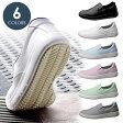 【楽天ランキング1位】 超耐滑作業靴 【送料無料】 ミドリ安全  【全方向(前後・横・斜め・転回時) 滑りにくい靴】 レディース対応可 男女兼用 超耐滑作業靴 ハイグリップ・ザ・サード NHS−700