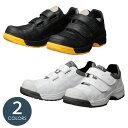 【楽天ランキング1位】 安全作業靴 マジックタイプ 【送料無料】 [ドンケル] JSAA A種認定 [先芯入り スニーカー] Dynasty Professional ダイナスティ プロフェッショナル DYPRシリーズ