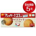非常食 ミドリ安全 尾西のライスクッキー 8枚入(小箱)X4...