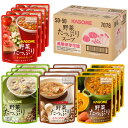 カゴメ 野菜たっぷりスープ SO-50 4種の味「トマト、かぼちゃ、豆、きのこのスープ」 160g ...