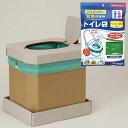 防災用品 生活用品 簡易トイレ ダンボール組立トイレ エコトイレ (ベンリー袋付) 備蓄 災害用【ランキングにランクイン】