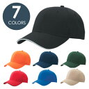 クボタエイトサービス ツイルキャップ 6500シリーズ 帽子 アメリカンバンド 全7色 フリー(56-56cm)