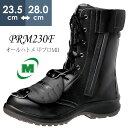 ミドリ安全 安全靴 プレミアムコンフォート PREMIUM ...