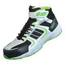 軽量! 安全作業靴 【送料無料】 ミドリ安全 軽量 樹脂先芯 スニーカー ひも靴 ワークプラス MJ377 シルバーグレー/グリーン[作業靴:蒸れない・通気性が良い・涼しい・快適] 【ランキングにランクイン】
