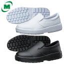 超耐滑軽量作業靴 レストラン 厨房 【送料無料】ミドリ安全 【超耐滑】 軽量 作業靴 HRS−480