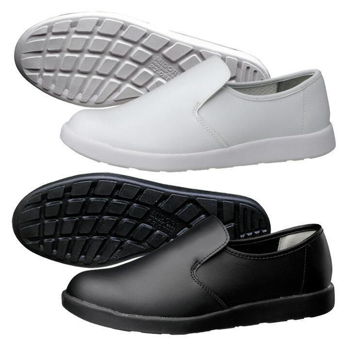 超軽量 超耐滑 作業靴 【送料無料】 ミドリ安全 滑りにくい靴 メンズ レディース 男女兼用 超軽量ハイグリップ H800 [22.0〜28.0cm]【ランキングにランクイン】