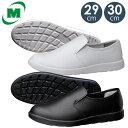 【大サイズ】 超軽量 超耐滑 作業靴 【送料無料】 ミドリ安全 滑りにくい靴 メンズ レディース 男女兼用 超軽量ハイグリップ H800 [29.0/30.0cm]