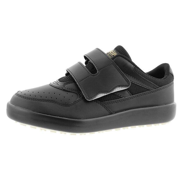 ミドリ安全 超耐滑 軽量 作業靴 ハイグリップ...の紹介画像2