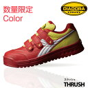 ディアドラ安全靴 DIADORA 【送料無料】 JSAA A種先芯 THRUSH スラッシュ [TR-315] レッド&ホワイト&イエロー【ランキングにランクイン】