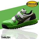 新作 最新 ディアドラ安全靴 DIADORA【安全作業靴】 【送料無料】 JSAA A種先芯 THRUSH スラッシュ [TR-621] グリーン&ブラック&ホワイト