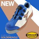 新作 最新 ディアドラ安全靴 DIADORA 【安全作業靴】 【DIADORA Utility+Boaのコラボ】 ゴールデンイーグル GE-419 ブルー&ホワイト&ゴールド