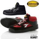 新作 最新 ディアドラ安全靴 DIADORA 【送料無料】 JSAA A種先芯 ハイカット・ミッドカット EGRET イーグレット [EG-231/EG-222]