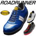 新作 最新 ディアドラ安全靴 DIADORA 【安全作業靴】 ROADRUNNER ロードランナー [RR-11ホワイト/RR-22ブラック]