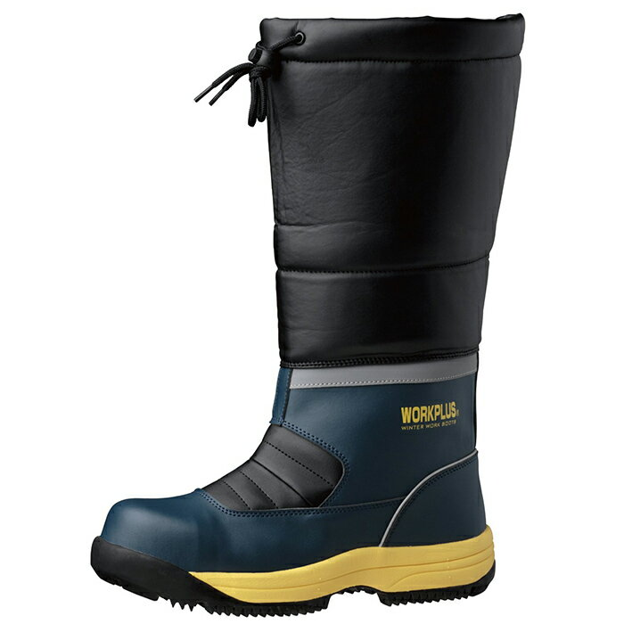 ㉙JSAA合格の軽量ブーツ!|ミドリ安全 防寒安全長靴