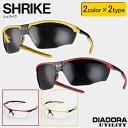 保護メガネ [DIADORA ディアドラ] [SHRIKE シュライク] SH−52/SH−32 [...