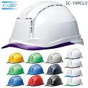 新型ヘルメット ミドリ安全 [国家検定合格品] ヘルメット ...