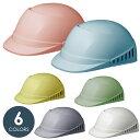 【楽天ランキング1位】 軽作業帽 ミドリ安全 ワーキングキャップ SCL-100A 作業帽 工事現場 ベンチレーション設計