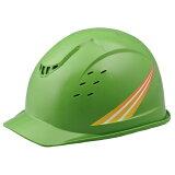 【特価販売中】 デザイン ヘルメット 通気孔付 レインガード 脱げ防止機構 SC13BV RA KP イエローストライプ&グリーン 【20種類】