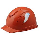 【特価販売中】 デザイン ヘルメット 通気孔付 レインガード 脱げ防止機構 SC13BV RA KP ウィングチップ&オレンジ 【20種類】