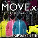 【126時間限定企画】 ストレッチレインスーツ MV7000 MOVE.x 雨衣 [コヤナギ] レイ...