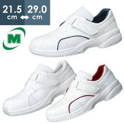 <strong>ミドリ安全</strong> ナースシューズ 疲れにくい ケアセフティ CSS‐01N レディース メンズ スニーカー 作業靴 [メッシュ 軽量 耐滑 抗菌防臭 消臭][看護師/介護士 靴/医療/保健師/事務用/エステサロン/保育][21.5cm〜29.0cm][ホワイト/ネイビー/ワイン] マジックタイプ ベルクロ
