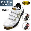 ディアドラ安全靴 DIADORA【安全作業靴】 頂点の履き心地 マジックタイプ 超耐滑 ROBIN ロビン 全3色 23.0〜29.0cm RB-11/RB-22/RB-213