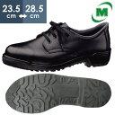 安全靴 ミドリ安全 MZ010J ブラック[耐滑 軽量 短靴...