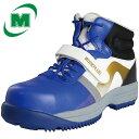 ミドリ安全 ワークプラス MPS-150 寒冷地用先芯入りスニーカー メンズ レディース 安全作業靴...
