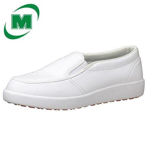 ミドリ安全 超耐滑 軽量 作業靴 ハイグリップ H720N 滑りにくい靴 男女兼用 レディース メンズ コックシューズ 厨房シューズ ホワイト