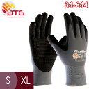 グリップ強化精密手袋 ATGグローブ ミドリ安全 グリップ機能強化 [組立作業、メンテナンス等] M