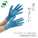 【楽天ランキング1位】 使い捨て手袋 レギュラータイプ【10...