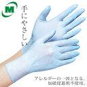 使い捨て手袋  薄手タイプ ミドリ安全   キマックスセブンスセンス ベルテ717 ブルー