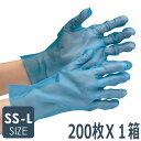 外エンボス ポリエチぴったり手袋 ディスポ手袋 使い捨て手袋 グローブ 作業手袋 作業用手袋  ベルテ576 ブルー 200枚X1箱