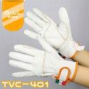 作業手袋 A級 牛クレ レンジャー TVC-401 白 作業用 手袋