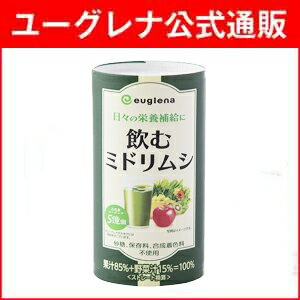 【ユーグレナ公式通販ショップ】飲むミドリムシ【30本セット】