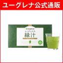 ユーグレナの緑汁(1包3.5g×31包入)★飲むミドリムシ ...