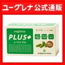 【ユーグレナ公式通販ショップ】ユーグレナ・プラス(1箱3粒×31包入)