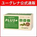 ユーグレナ ユーグレナ・プラス(1箱3粒×31包入)【ユーグ...